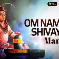 Om Namah Shivaya Mantra