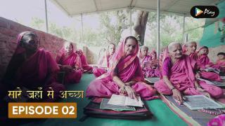 EP 02 - Saare Jahan Se Achha