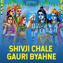 Shivji Chale Gauri Byahne