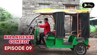 EP 09 - Chotu Riksha wala Part 1