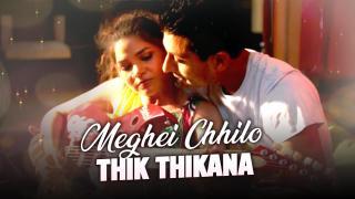 Meghei Chhilo Thik Thikana