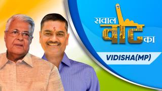 Vidisha | Episode 28
