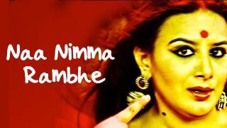Naa Nimma Rambhe
