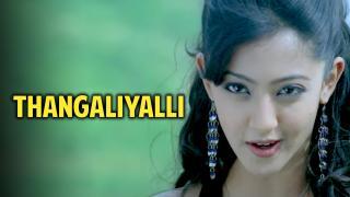 Thangaliyalli