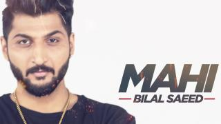 Mahi Mahi - Audio