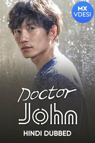 Doctor John (Hindi Dubbed)