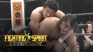 Hirooki Goto & Yuji Nagata vs Kazushi Sakuraba & Shibata Katsuyori