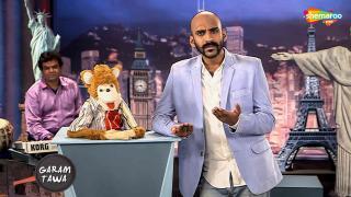 Comedy Station - 4G Wali Ladki