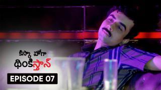 Episode 7 - Nandlal of Ayodhya