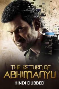 The Return of Abhimanyu (Hindi Dubbed)