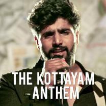Rohit Matt - The Kottayam Anthem