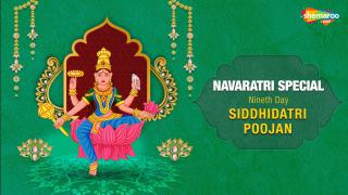Navratri Mahima - Day 9