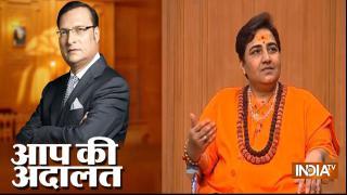 Sadhvi Pragya Thakur in Aap Ki Adalat
