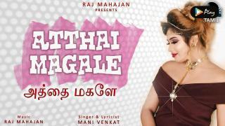 Atthai Magale