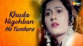 Khuda Nigehban Ho Tumhara