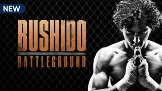 Trailer | Bushido Battleground