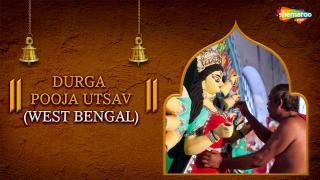 Durga Pooja Utsav, West Bengal