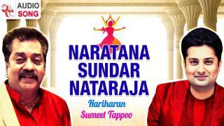Naratana Sundar Nataraja