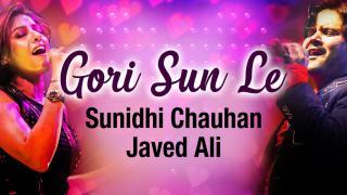 Gori Sun Le