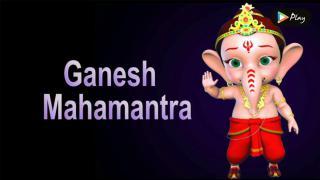 Ganesh Maha Mantra