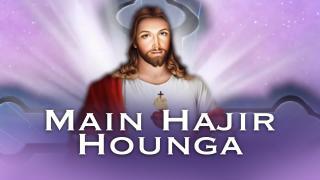 Main Hajir Hounga