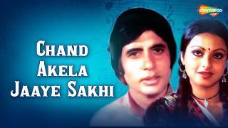 Chand Akela Jaaye Sakhi
