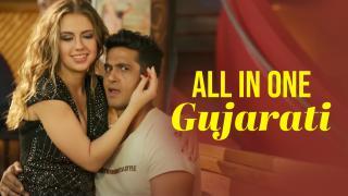 All In One Gujarati