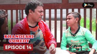 EP 14 - Khandesh Mein Maut Bhi Online Hai