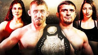 Fight Nights Global 83: Alibekov vs. Aliev