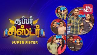 Super Sister- June 02, 2019