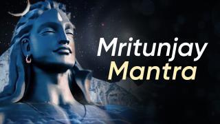 Mritunjay Mantra