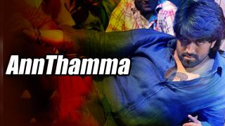 Annthamma