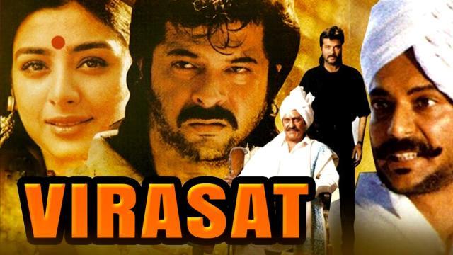 Virasat 1997   Best Priyadarshan Movies   TrendPickle