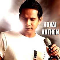 Kovai Anthem