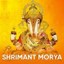 Shrimant Morya