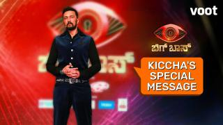 Kiccha's Special Message!