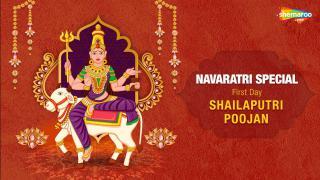 Navratri Mahima - Day 1