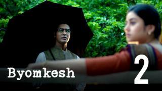 Makorshar Rosh ArthamAnartham