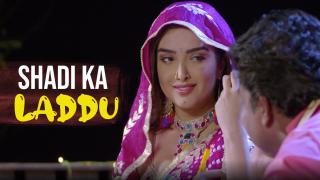 Shadi Ka Laddu