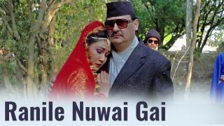 Ranile Nuwai Gai