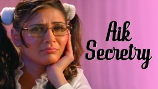 Aik Secretry