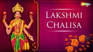 Lakshmi Chalisa - Female - Hindi Lyrics