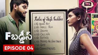 Rules of F Buddies