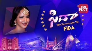 Fida Mee Favourite Star tho - Oct 22, 2017