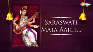 Om Jai Saraswati Mata - Female - Hindi Lyrics