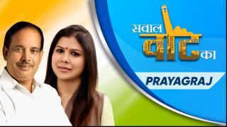 Prayagraj | Episode 33