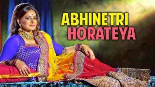 Abhinetri Horateya