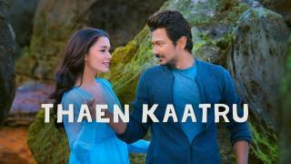 Thaen Kaatru