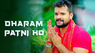 Dharam Patni Ho