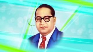 Sunn Re Sakhi Agar